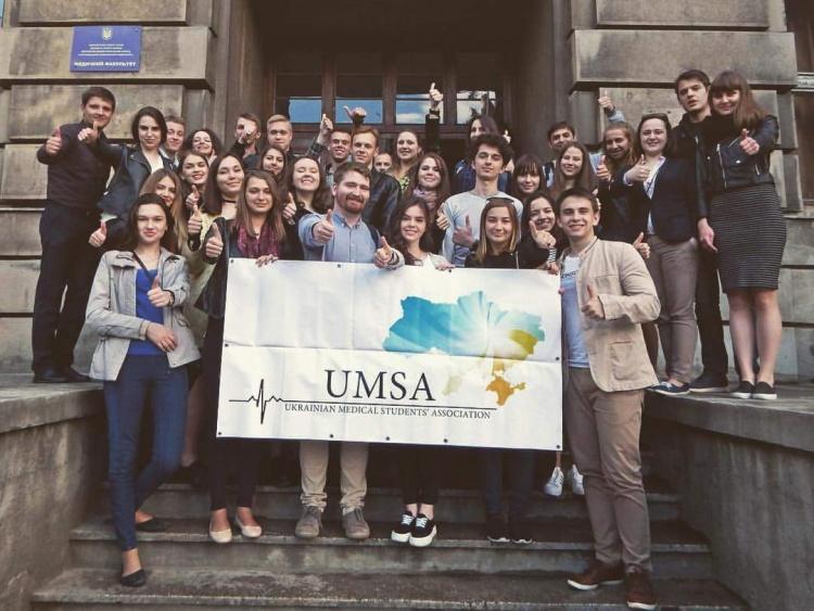 """Студенти медичного факультету взяли участь у роботі ІІ Міжнародного форуму студентів-медиків """"Карпатський форум UMSA"""""""