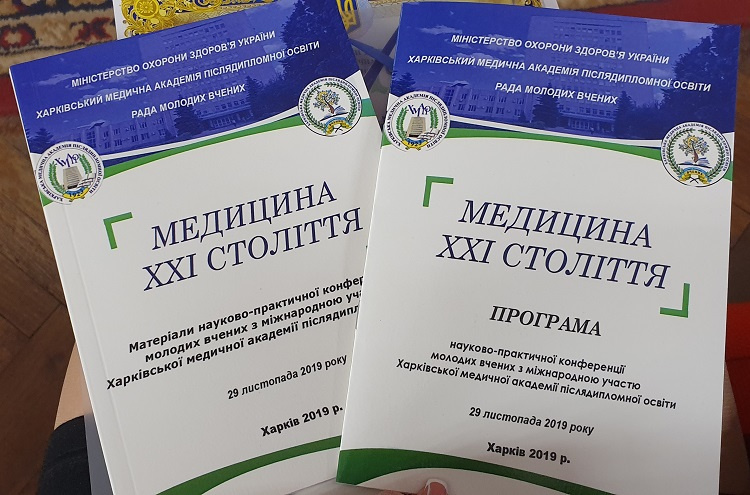 "An instructor of the School of Medicine is awarded with diploma for the best presentation at the conference ""Medicine of the XXI century"""