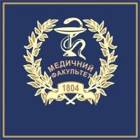 Символіка медичного факультету