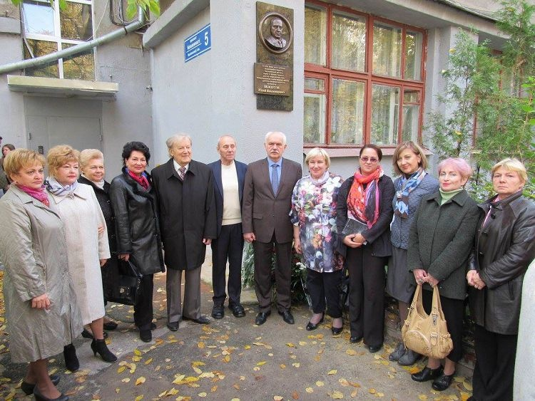 The teachers of the School of Medicine took part in the memorial plaque opening ceremony for prof. Y. V. Belousov