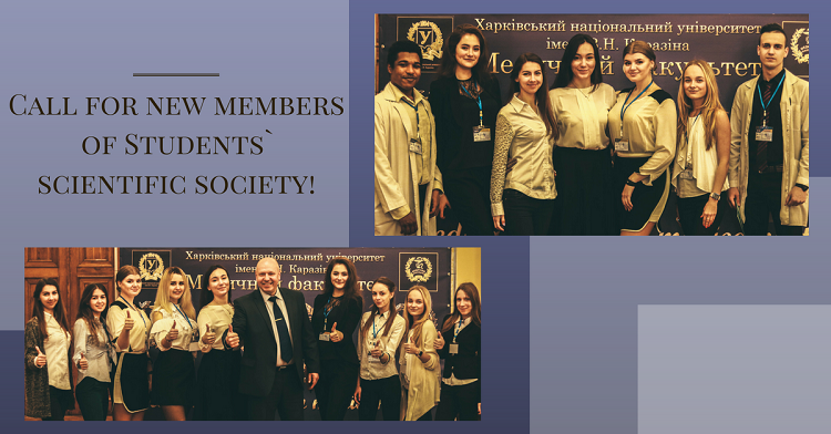 Set of new members of the Students scientific society of the School of Medicine