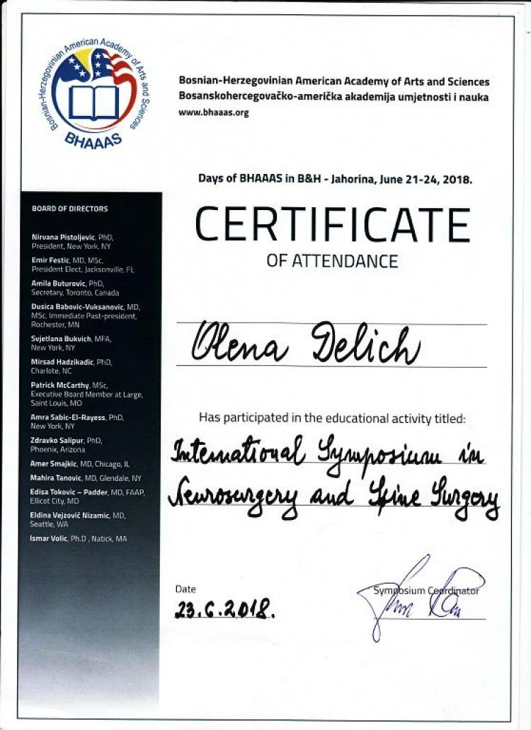 Результати стажування студентки медичного факультету в Боснії і Герцеговині