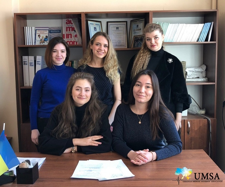 Congratulations to the new structure of the local representative of the Ukrainian Medical Students' Association at the V.N. Karazin Kharkiv National University (UMSA-Karazin)