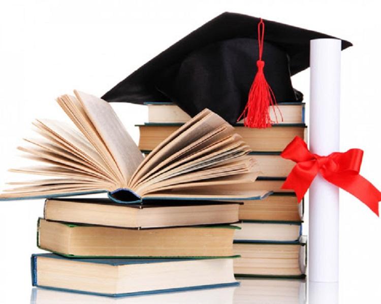 Оголошення про захист дисертації у спеціалізованій вченій раді Д 64.051.33