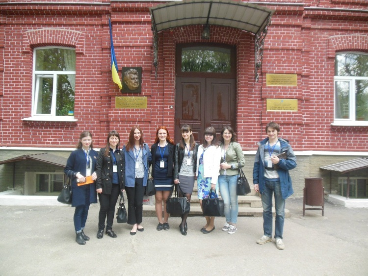 Students of the Faculty of Medicine - participants of the II stage of Ukrainian Olympiad on medical genetics