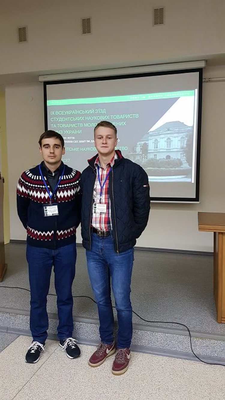 Students of the School of Medicine - participants of the IX All-Ukrainian Congress of Students' Scientific Societies and Societies of Young Scientists