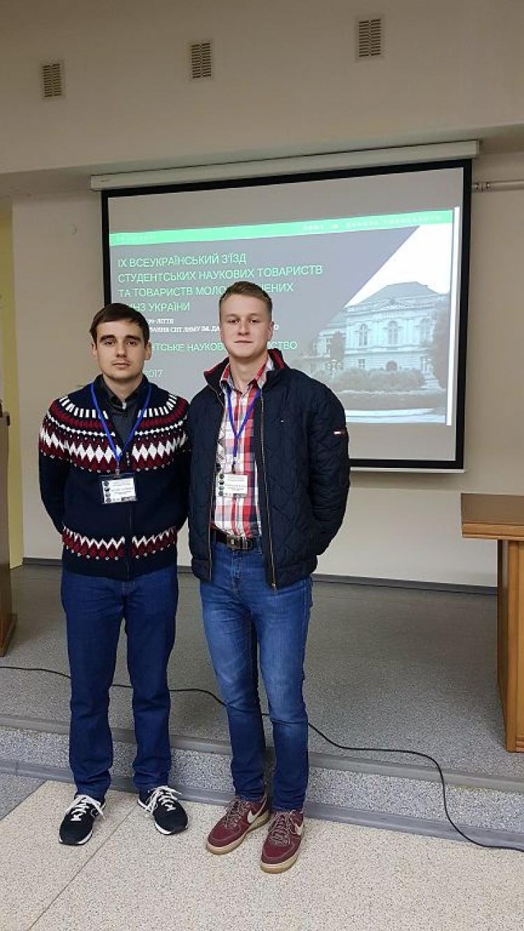 Студенти медичного факультету – учасники ІХ Всеукраїнського з'їзду студентських наукових товариств та товариств молодих вчених