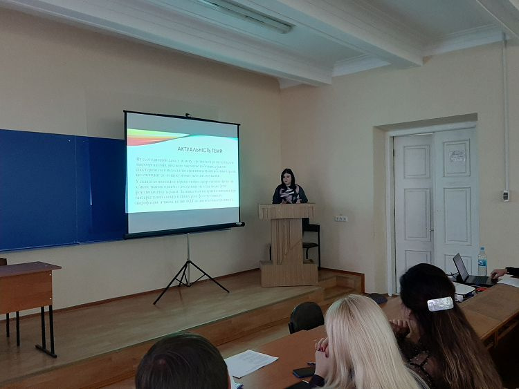 First session of the Ukrainian competition of student's scientific works