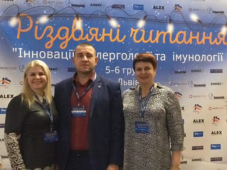 "Instructors of the School of Medicine are participants of the scientific-and-practical conference ""Innovations in Immunology and Allergology"""