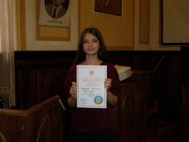 Students of the School of Medicine - participants of the All-Ukrainian Student Olympiad on medical biology