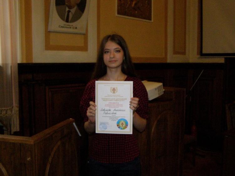 Студенти медичного факультету – учасники Всеукраїнської студентської олімпіади з медичної біології