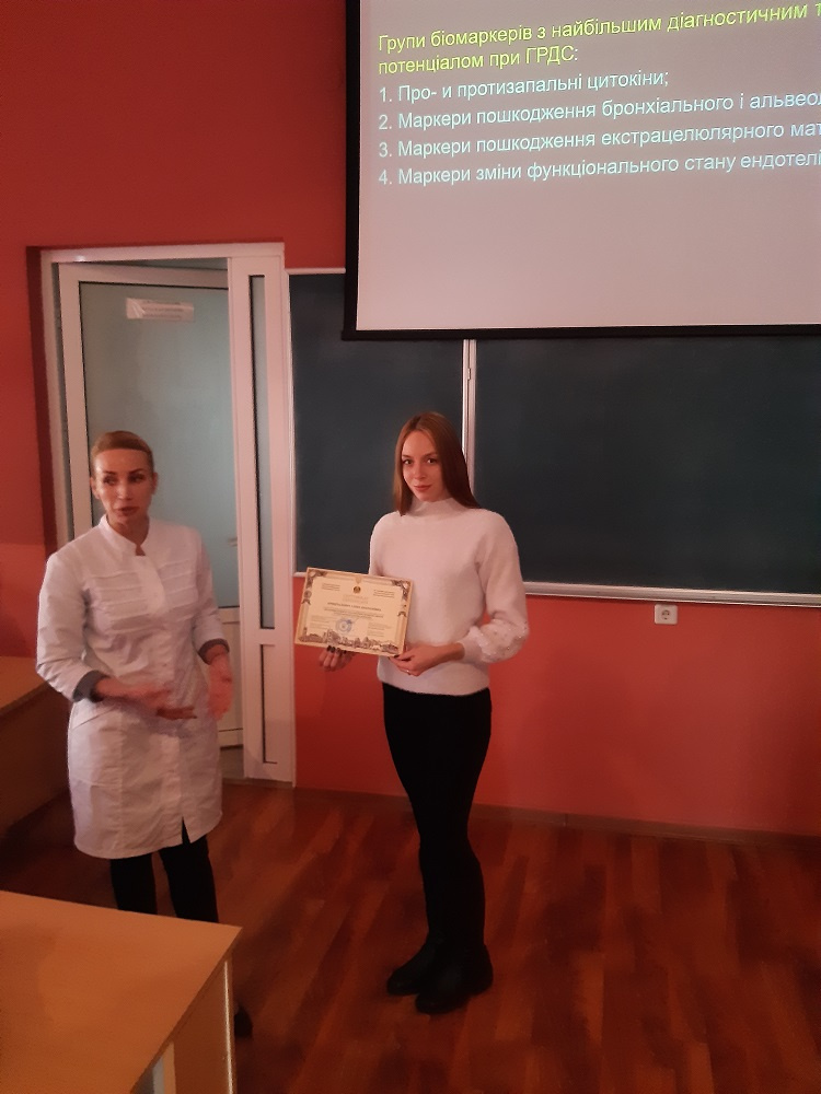 "Students of the School of Medicine took part in conference ""Mechanisms of development of pathological processes and diseases and their pharmacological correction"""