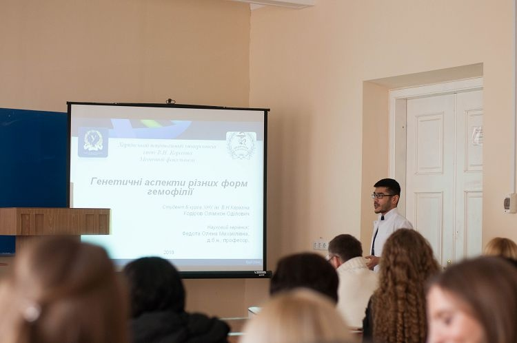 "First session of the Ukrainian competition of student's scientific works on the specialty ""Medicine"""