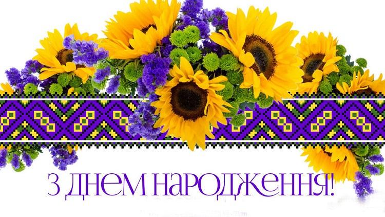 Вітаємо з ювілеєм д. мед. н., проф. Миколу Миколайовича Попова!