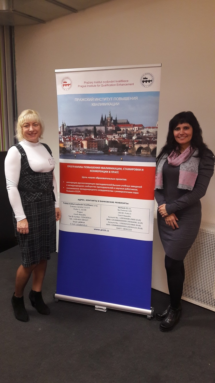 "The teachers of the School of Medicine – participants of the conference ""Problems and perspectives in European education development"" (Prague, Czech Republic)"