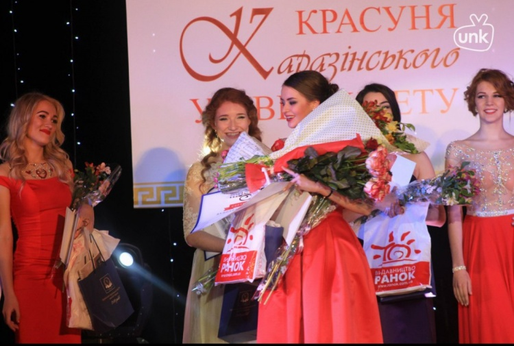 """The contest """"Beauty of the University 2016"""" was provided"""