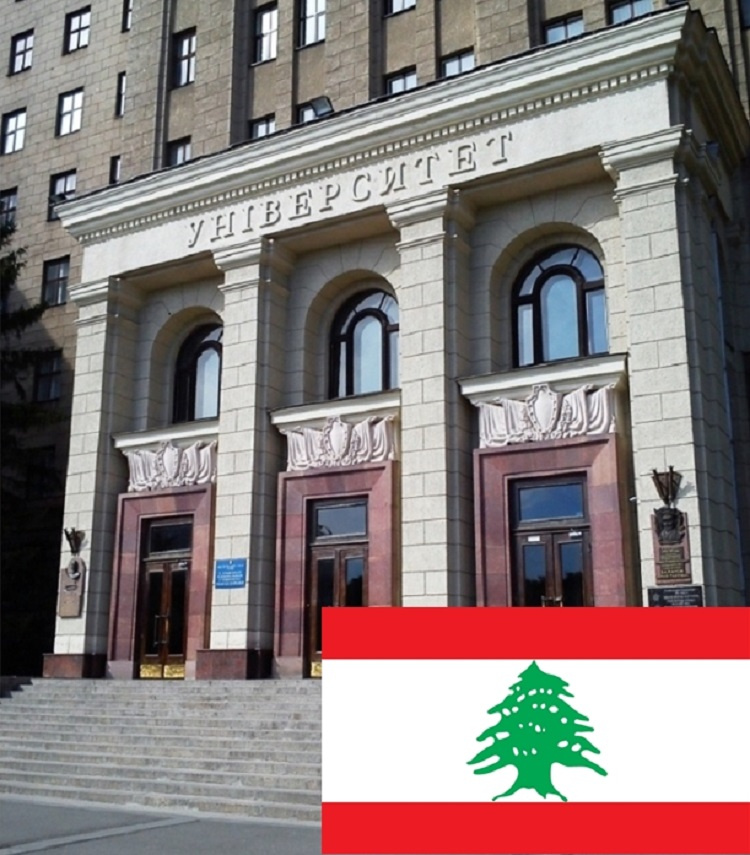 The School of Medicine expresses words of support for the Lebanese people over the tragedy of August 4, 2020