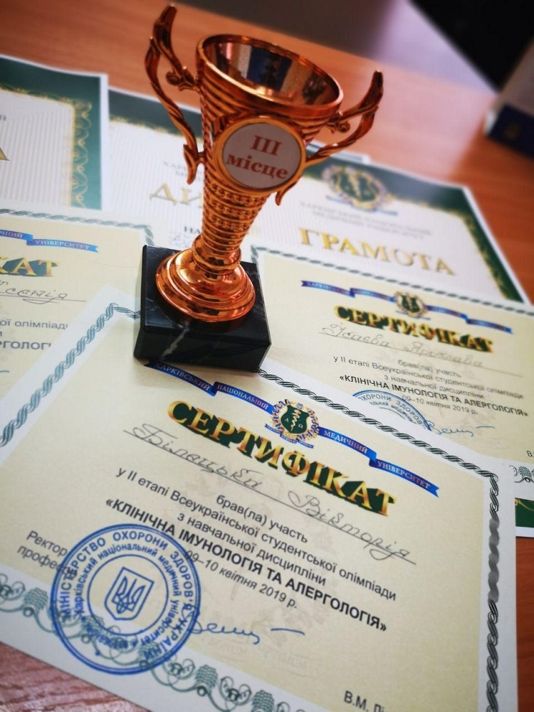"Students of the School of Medicine are participants and prize-winners of the II stage of All-Ukrainian Students Olympiad in ""Clinical Immunology and Allergology"""