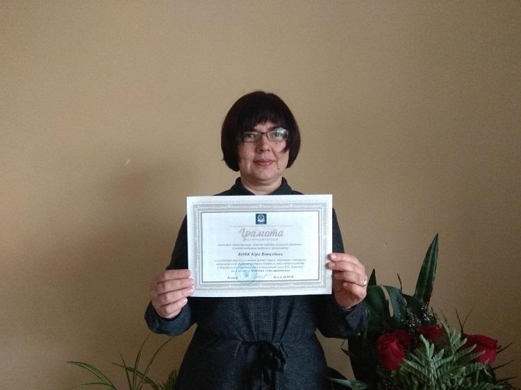 Награждение сотрудников медицинского факультета