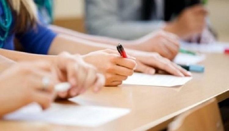 Опубликовано расписание экзаменов зимней экзаменационной сессии 2020/2021 учебного года