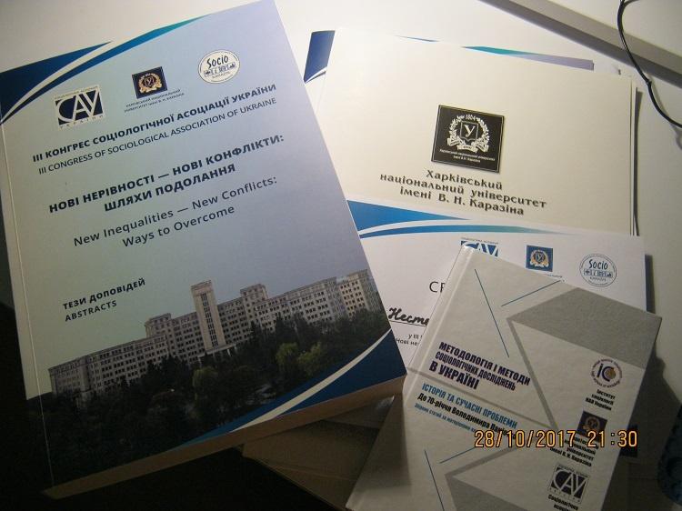 Викладачі медичного факультету – учасники ІІІ конгресу соціологічної асоціації України