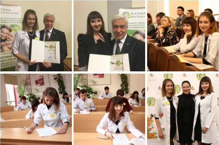Students of the School of Medicine - participants of the All-Ukrainian Student Olympiad in Pharmacology