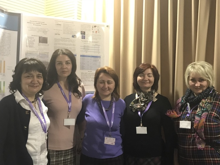 "Instructors of the School of Medicine are participants of the international conference ""Recent achievements in human genetics. Orphan metabolic diseases"""