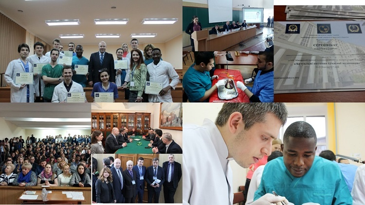 "The XIV International Scientific Conference of Students, Young Scientists and Specialists ""Actual Issues of Modern Medicine"""