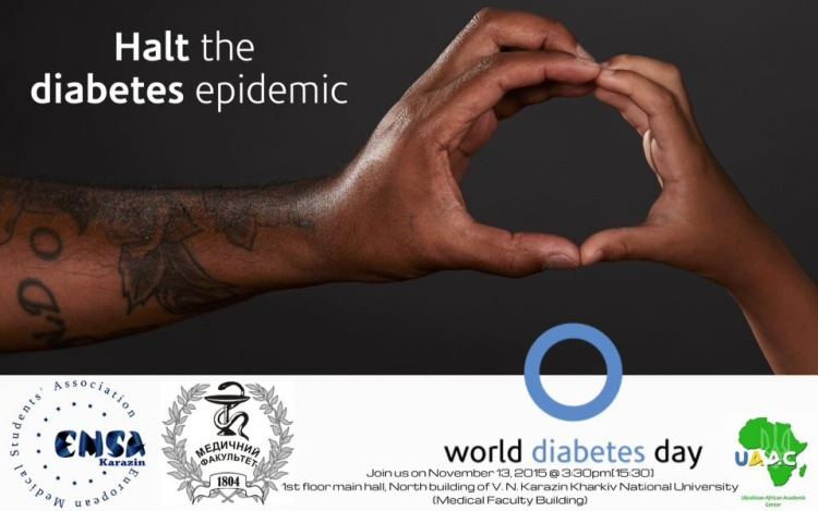 Members of Scientific society of School of Medicine joined the action «Halt the diabetes epidemic»