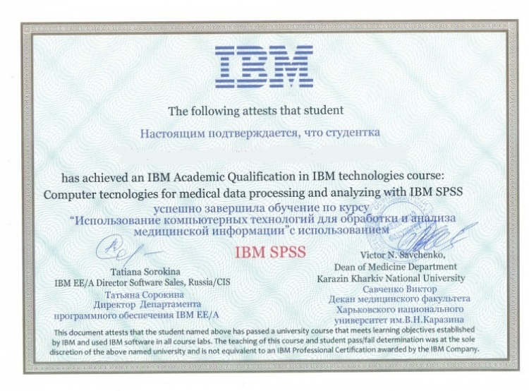 Students of the School of Medicine received personal certificates of IBM